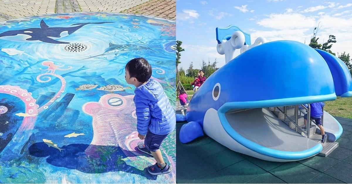 台中親子景點|頂魚寮公園:可愛小鯨魚、立體3D彩繪、小鯨魚溜滑梯、許願樹,適合小小朋友玩的野餐公園~