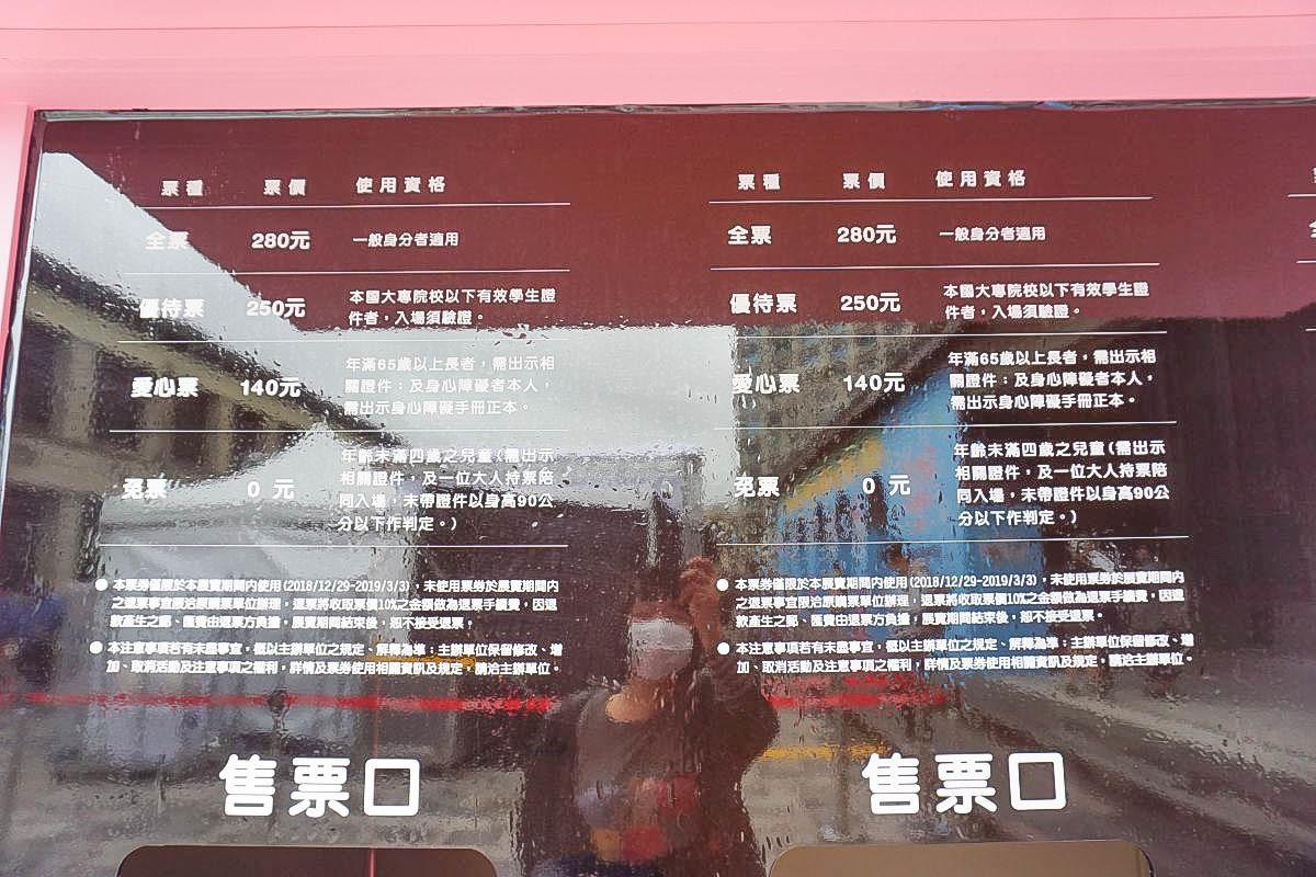 櫻桃小丸子的夢想世界主題展(松菸文創園區)12/29開展|五大夢境:奇幻迴廊、富士山、水底世界、遊樂園、魔幻旅程,超可愛的小丸子迷幻花園來囉!