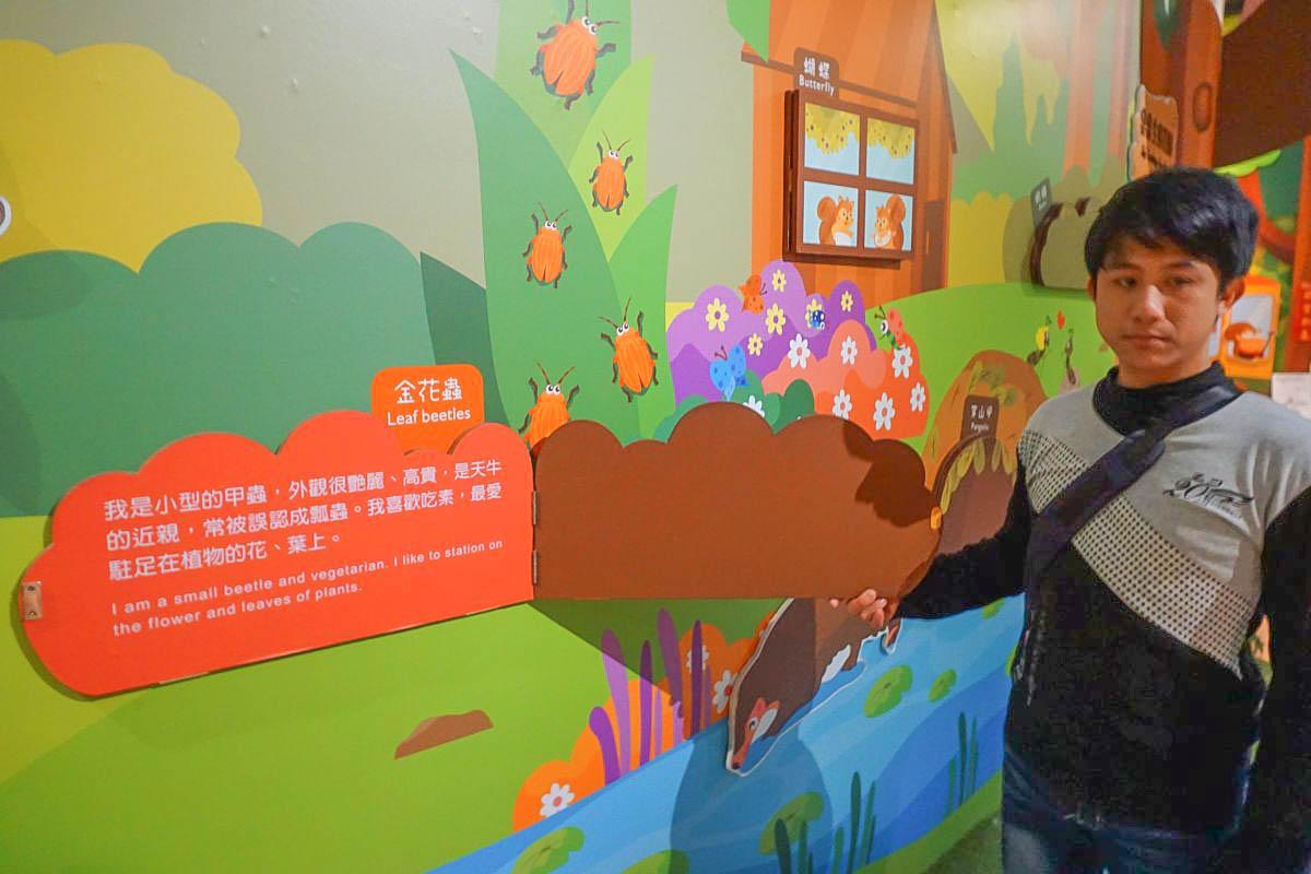 南投親子景點》免門票!集元果香蕉觀光工廠:佔地兩公頃~可愛的卡通森林、互動式遊戲、超大球池、溜滑梯、沙堆,一起來去香蕉迷宮玩耍吧!