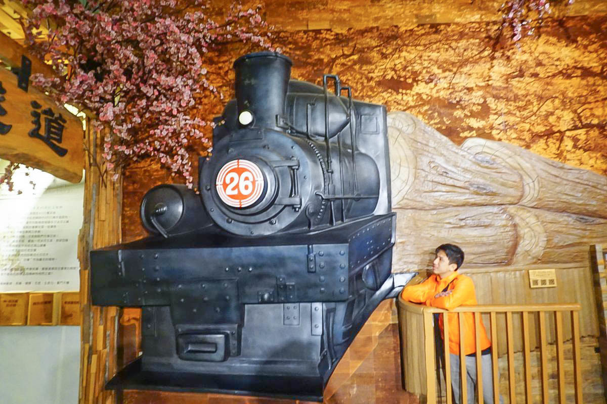 嘉義景點|愛木村觀光工廠:門票50元、阿里山神木小火車、室內遊戲區超多玩具讓小朋友玩不停!(建議停留半天)