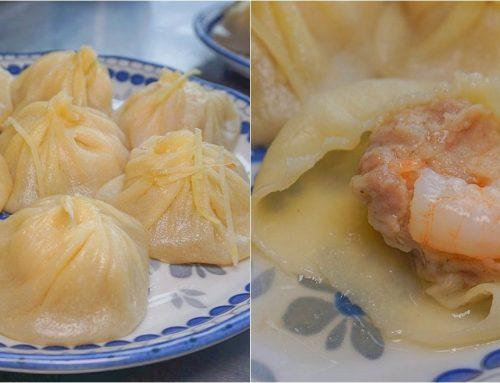 彰化秀水湯包|網友公認彰化版鼎泰豐:滿滿的湯、湯多就像水球!三種口味:不油膩的湯汁讓人意猶未盡~吃的到一整隻蝦!