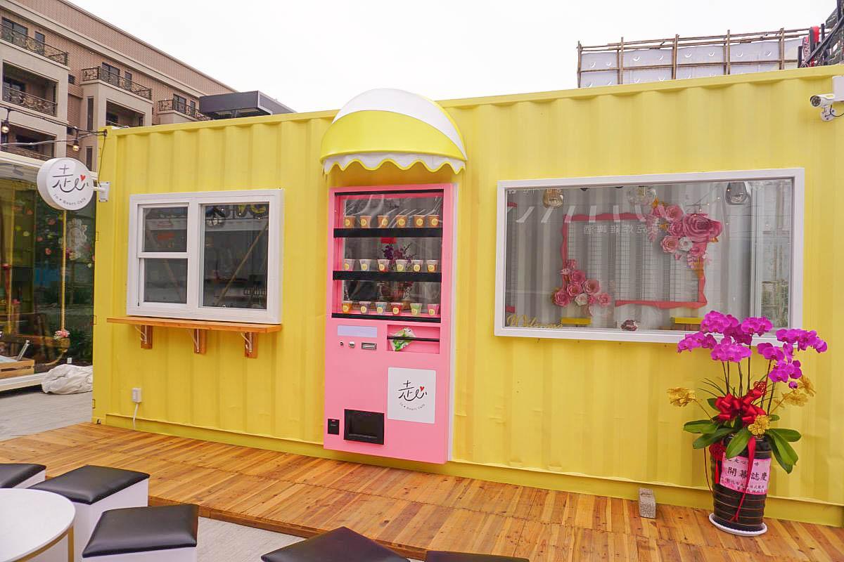 員林新景點 Mini Container Market員林貨櫃市集預計年前試營運,網美準備衝了:馬卡龍貨櫃屋、工業風,少女心噴發!