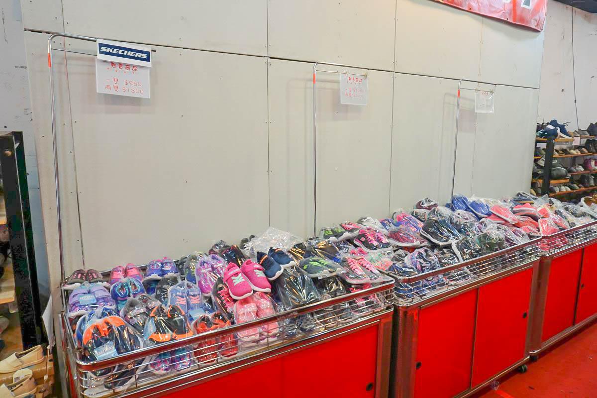 台北特賣會 Lady內衣破盤出清399元起、法式刺繡精品內衣買一送一 小褲99元已還有滿額贈品!名鞋童鞋OUTLET:TOMS.skechers.merrell.Y3
