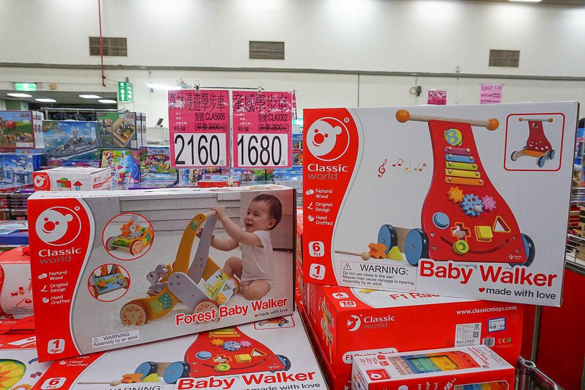 中部最大!家電福利品聯合廠拍開跑,只有十天~大小家電一折起,超殺玩具特賣:費雪嬰幼兒玩具美高積木(加價一元活動),運動品牌790元起,多間專櫃一起出清!