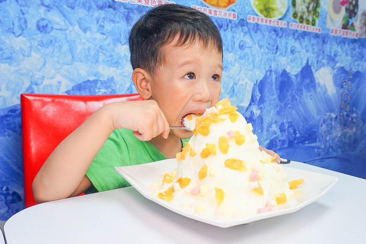 汐止冰品|康寧街蜜谷冰品:新開幕雪花冰,標榜不使用色素.香精.糖精.調味粉.濃縮汁,  使用新鮮水果自製雪花冰磚,帶小朋友來去吃冰!清爽無負擔~
