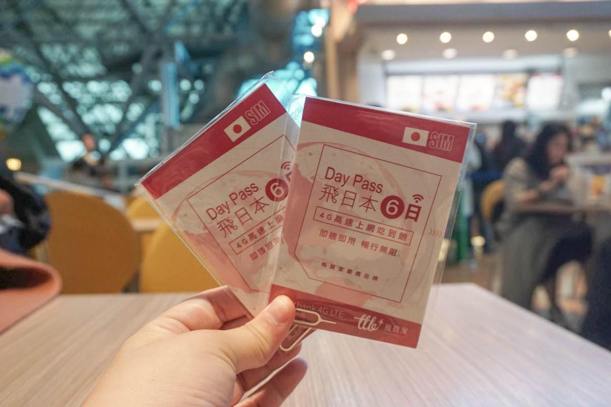 [日本網卡吃到飽]飛買家-實際使用心得.SIM卡現折100元,隨插即用超方便啊!黑部立山五天四夜分享 @小腹婆大世界