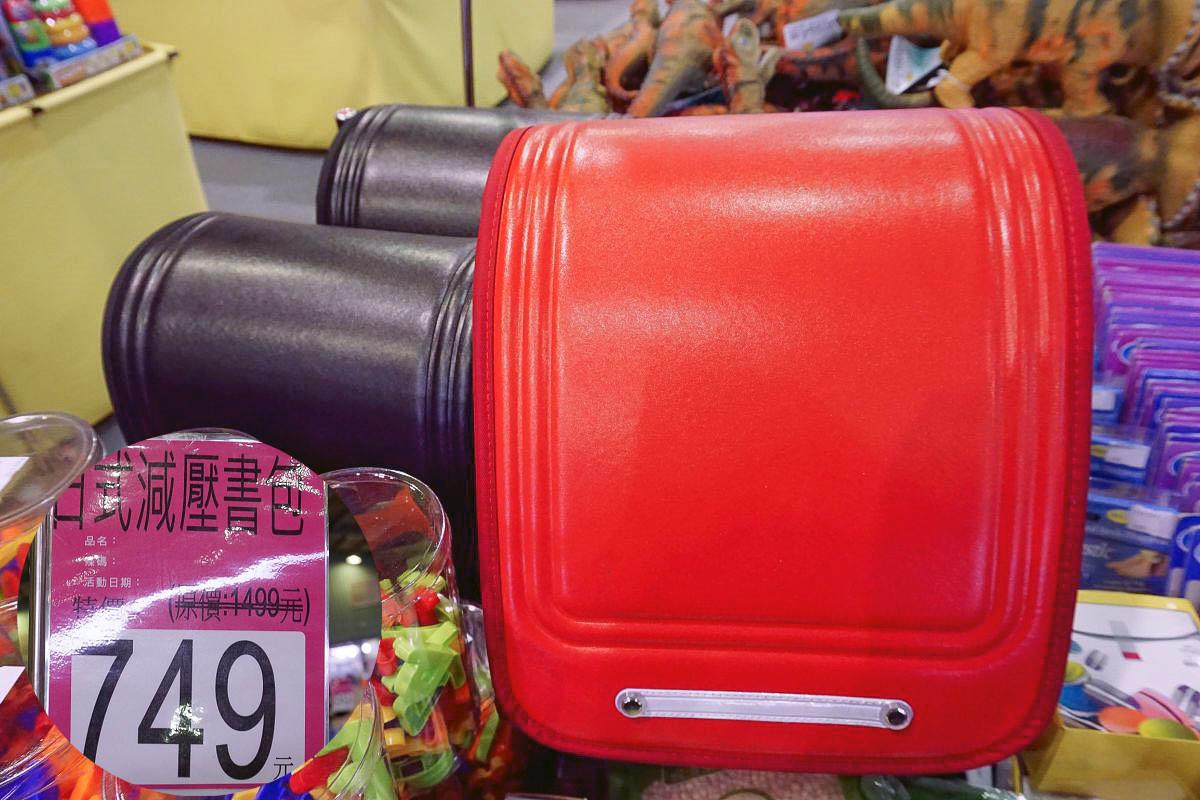 桃園家電福利品聯合特賣開跑!大小家電一折起,費雪嬰幼兒玩具美高積木,日韓系零食,運動用品多間專櫃一起出清!來準備母親節禮物吧!