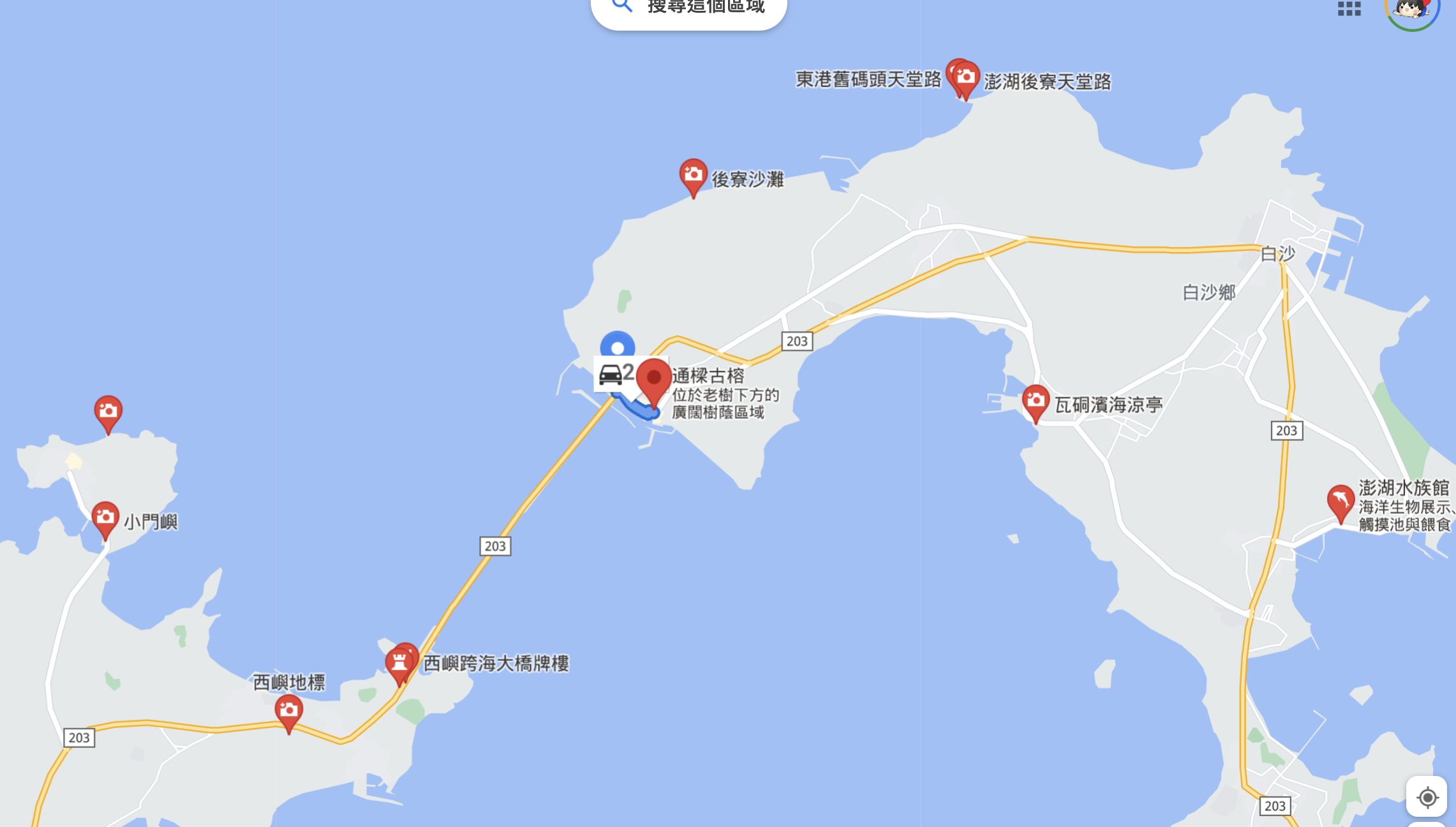 澎湖景點》澎湖跨海大橋~橫跨海上的大橋,白沙西嶼兩島之間全長2494公尺,舊橋就在旁邊