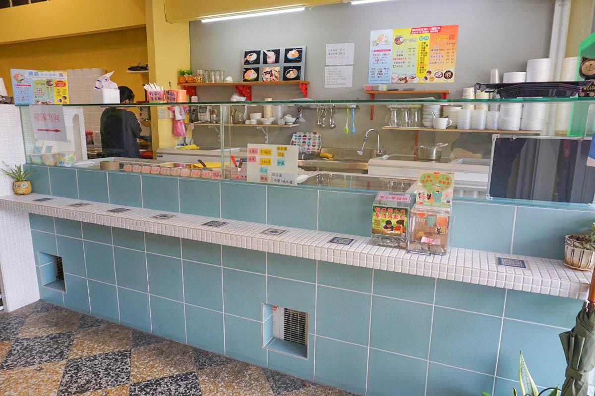 汐止冰店》綿綿冰品甜點店:不用跑宜蘭,香濃爆發的花生綿綿冰,必吃口味推薦,也可以點外送!