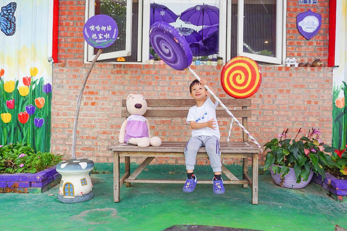苗栗西湖景點》噢哈娜咖啡屋:一秒進入紫色童話世界!浪漫紫藤花徑.紫色繡球花.浪漫紫傘林,情侶約會出發~