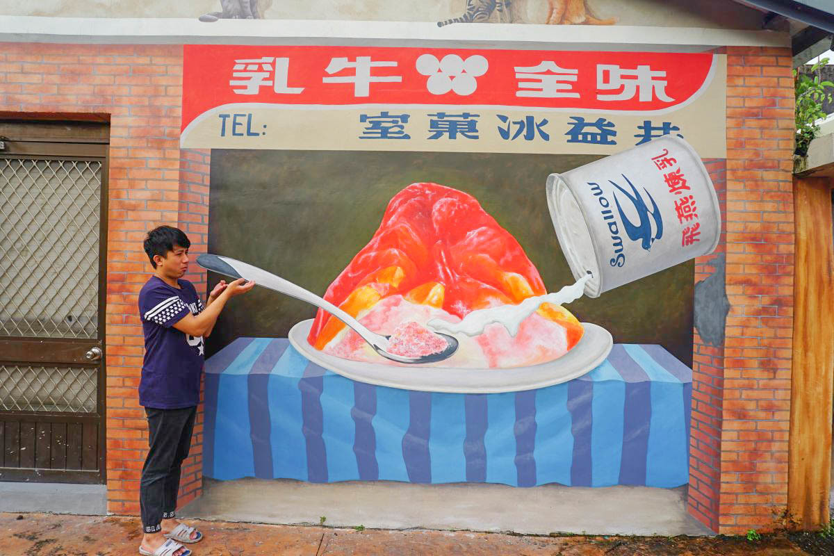 宜蘭頭城老街新改版,復古彩繪超好拍:吹泡泡.巨大剉冰.復古蒸籠包.一起航海出去!
