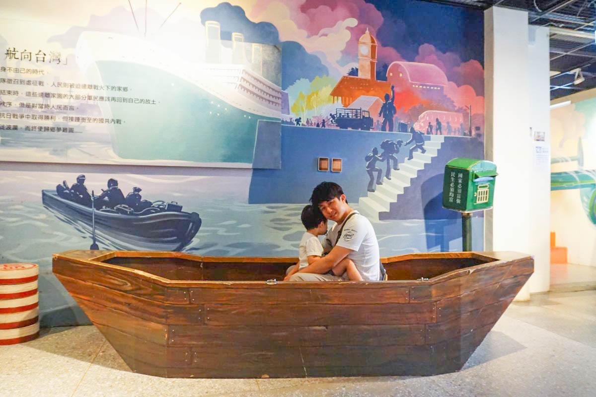 新竹》新竹市眷村博物館~免門票!飛機主題眷村景點,進入時光隧道,飛機盪鞦韆、戰鬥機、室內拍照區、哺乳室。