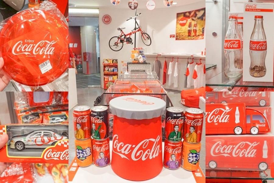 桃園免費景點|可口可樂世界博物館(預約制)|觀光工廠~免費喝冰涼可樂!巨大雪碧汽水罐,好好拍網美區,吹冷氣喝汽水去~