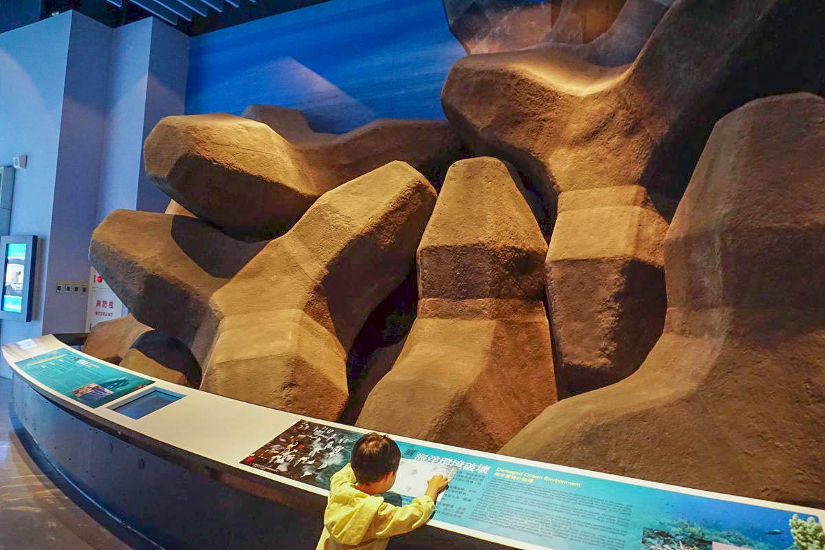 基隆景點》海科館一日遊:腹地48公頃,全國第一個以海洋為主題的兒童樂園,三大展館任你玩,一票玩到底,兒童廳超好玩!