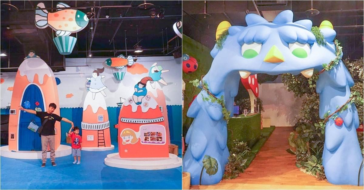 親子雨天哪裡玩?進入超大本夢幻童話書,可愛變裝,巨大球球,沙堆,積木玩具,哥哥姐姐帶動跳好好玩!(假日限定) @小腹婆大世界