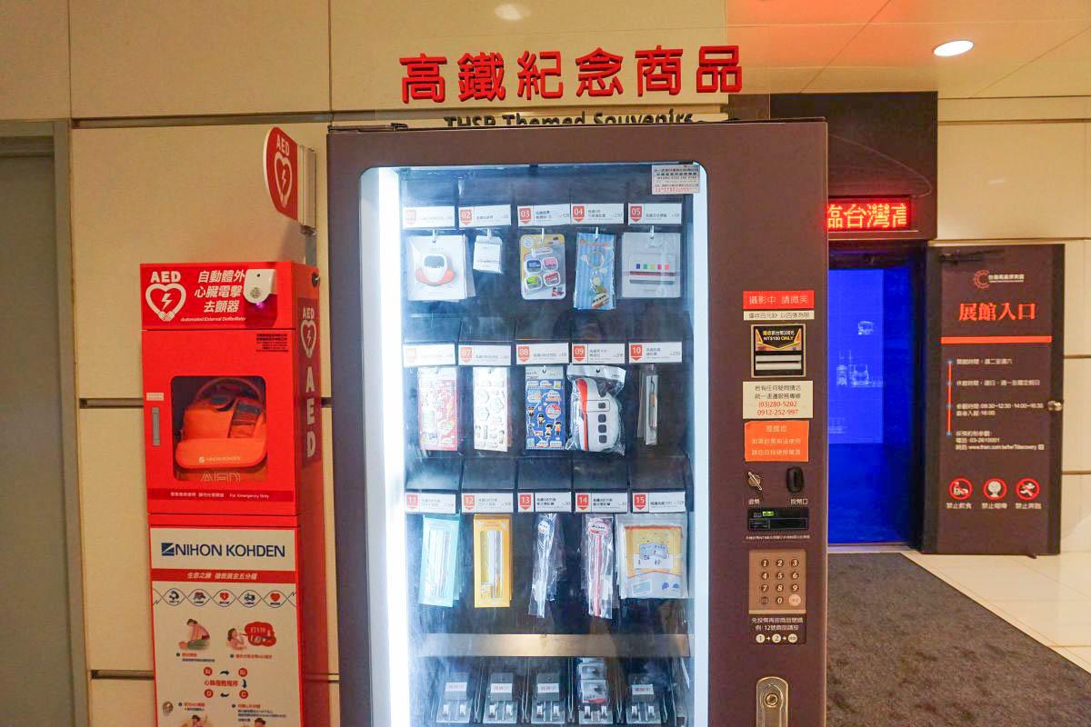 桃園景點》台灣高鐵探索館:小朋友變身高鐵司機、會動的高鐵展演、互動式展區,迷你室內景點吹冷氣爽爽玩!免預約,附近就有付費停車場。