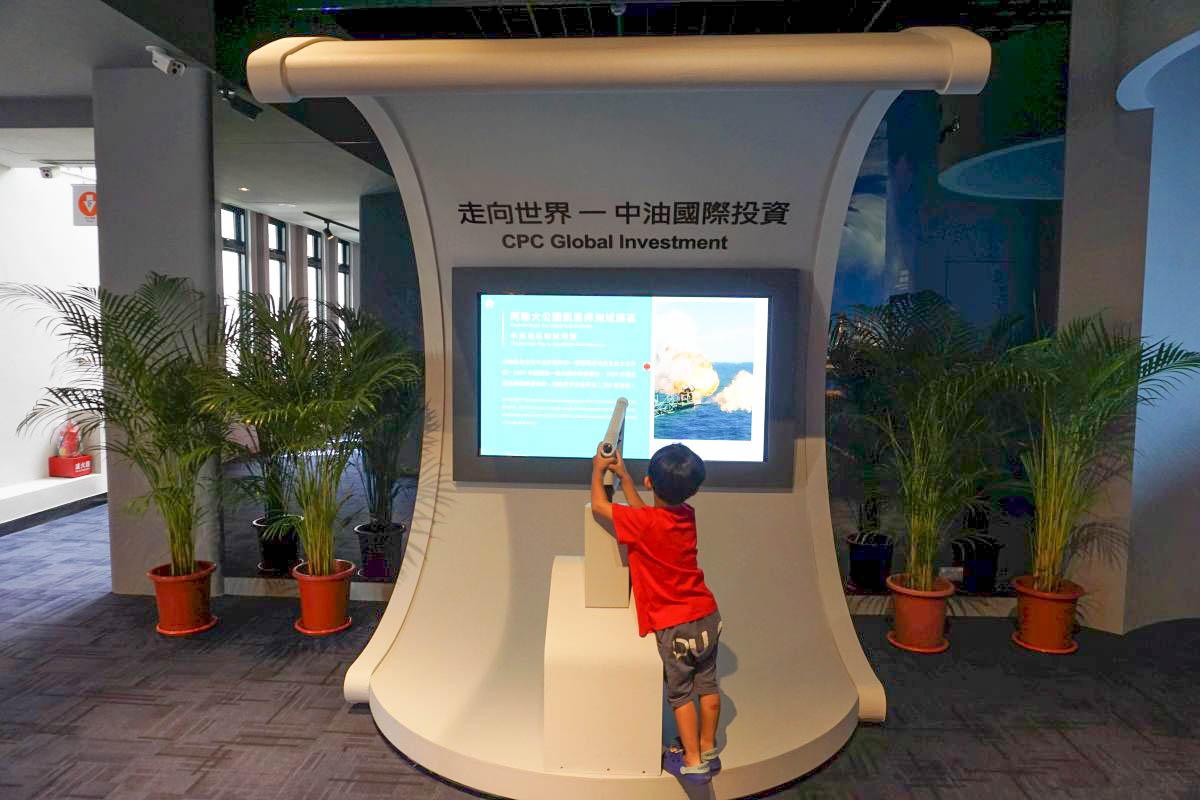 苗栗公館》台灣油礦陳列館:變身小小艦長、搭乘時光地纜車、互動式採礦,還有超好拍的超美日式建築群!室內親子景點