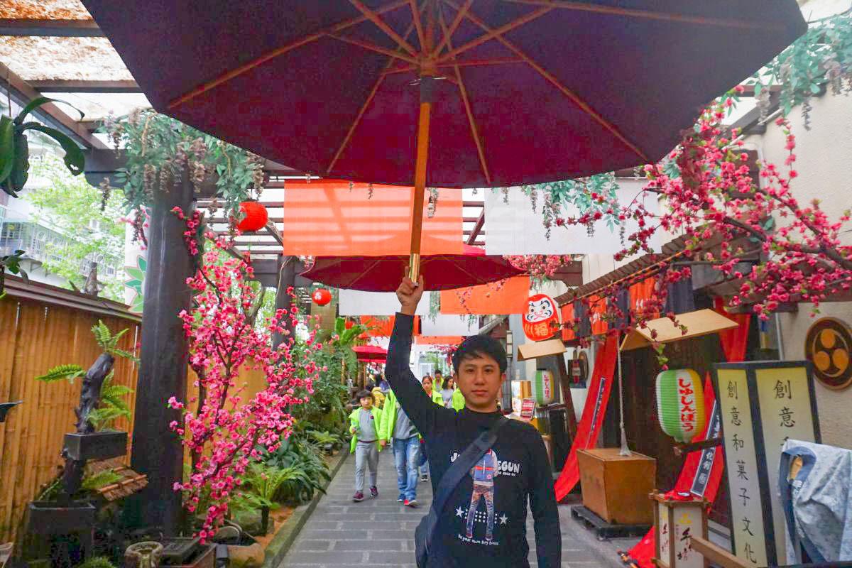 新北景點》一秒飛日本,手信坊創意和果文化館!免門票的日本小鎮,有廟會也有茶室哦,親子DIY!