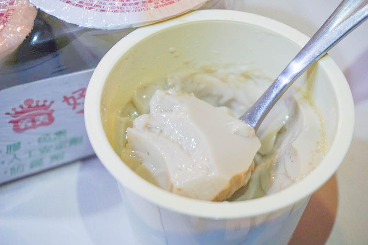 超商新品》奶茶控衝一波!義美奶茶烤布丁新上市~綿密烤布丁奶茶香氣,全省全家和義美都買的到,一整條優惠58元。