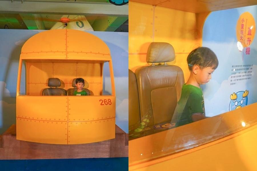 未滿六歲免費!吹冷氣爽爽玩一整天:溜滑梯,球池,電動船,車車,互動式遊戲,搭直升機,畫畫,沙堆,童玩節不只是玩水也超好玩!