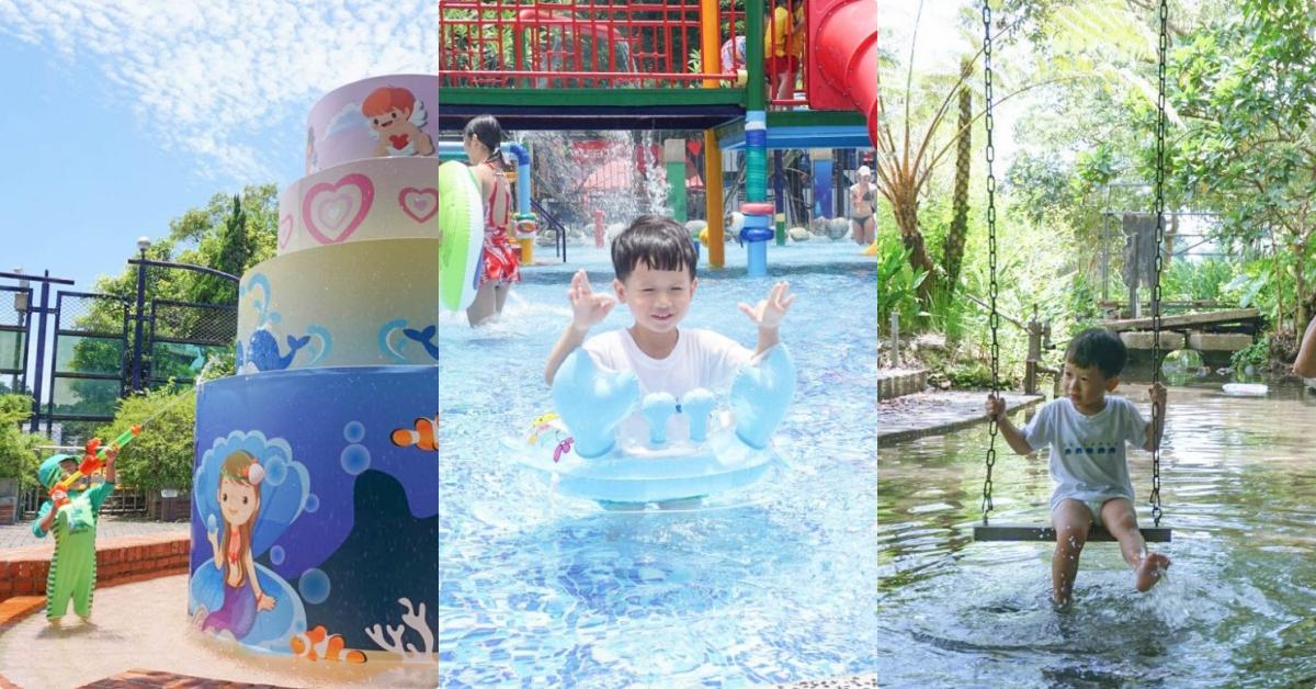 今日熱門文章:夏天玩水》夏日玩水熱門景點特輯~十條不同路線任你選!冷泉、山泉水、濱海樂園,帶小朋友發來去玩水囉~