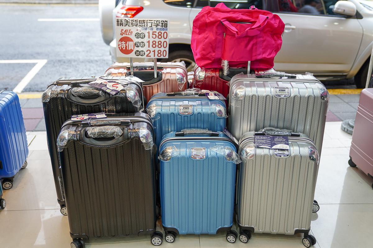 【✨挑戰文山區最低價✨】鋁框行李箱破天荒2980買一送一  (限時限量把握機會)‼行李箱超低價!18吋以上都只要800、1000、1200元‼行李箱全台運送免運費  (特價商品、外島地區除外)‼  行李箱一年保固終生保修🔸萬國行李箱五年保固🔸網友票選超高CP