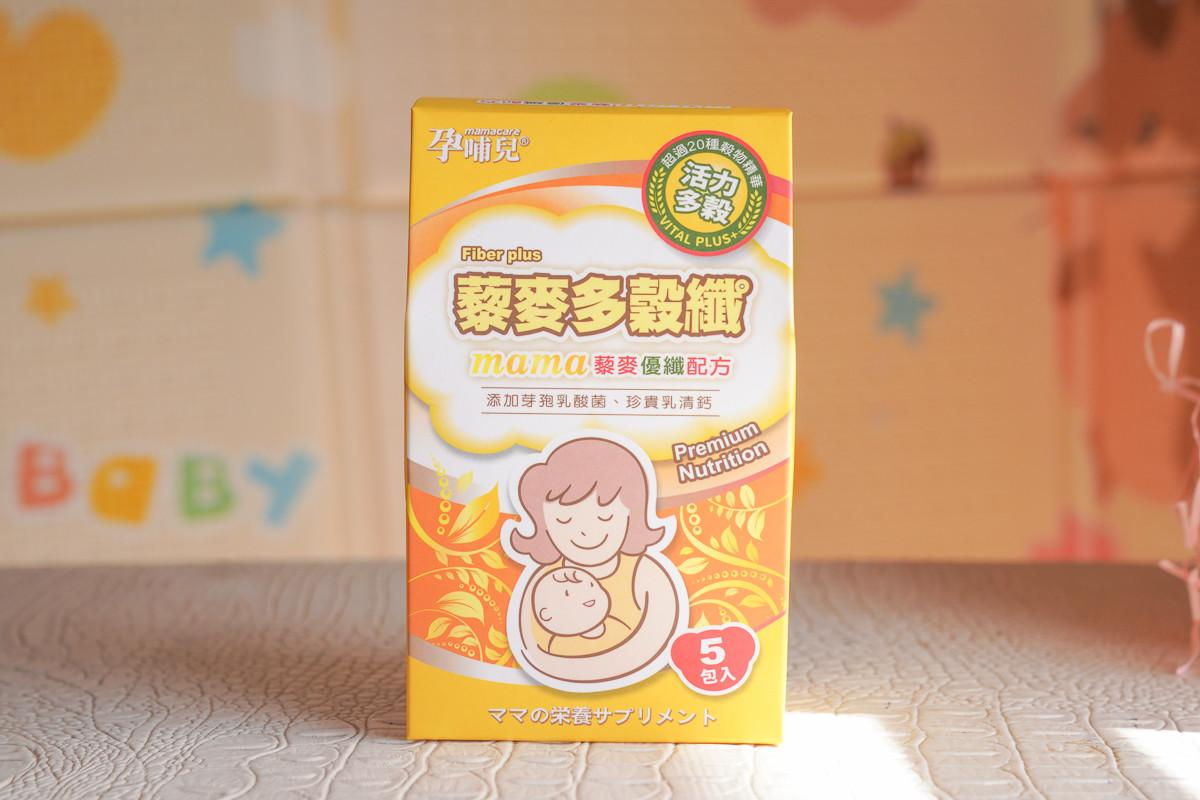 哺乳媽咪必備低熱量好物~哺乳三大口訣!孕哺兒哺多多、金絲燕窩卵磷脂、哺乳媽咪也要補鐵的大補帖來囉!
