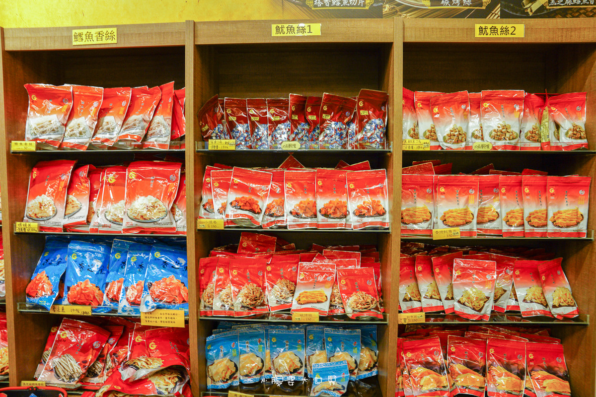 苗栗苑裡景點》苗栗垂坤旗艦店~失心瘋零食專賣店,百種零食肉乾餅乾糖果,必買清單海苔雞塊、豆乾、巧克力甜甜圈、乳酪絲~過年買起來