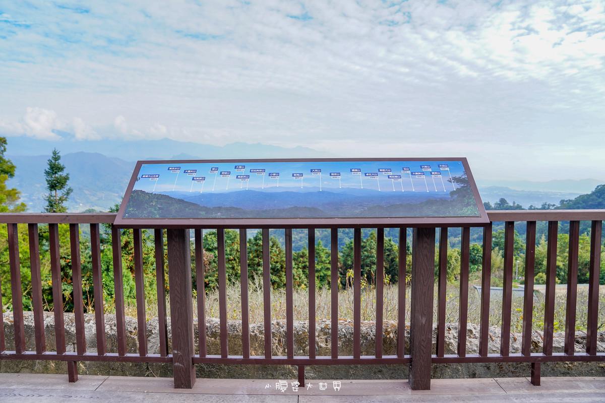 苗栗大湖《薑麻園休閒農業區:綿延山脈好美📍不用上阿里山就可以看到雲海~免費薑茶,適合懶人親子追雲海景點,可以搭配旁邊步道一日遊玩哦!
