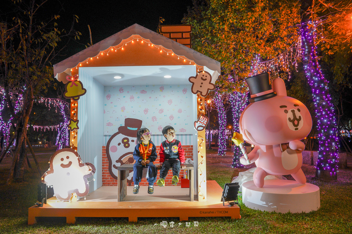 2019新北歡樂耶誕城》免費!小朋友最愛的兒童小火車、變色迷宮、耶誕溜滑梯、卡納赫拉星星廊道、馬卡龍愛心塗鴉、五條光廊任你拍!