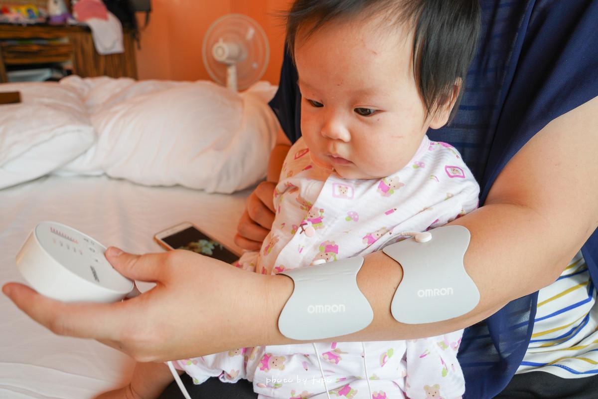 即時熱門文章:媽咪常備小幫手|歐姆龍低週波治療器HV-F013|舒緩媽媽手、物理治療肌肉痠痛,小小一台方便攜帶,走到哪按到哪