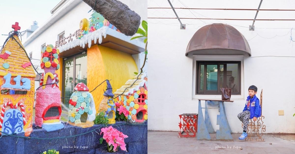 即時熱門文章:彰化新景點》貝林古堡葡式蛋塔:雪白城堡糖果屋‼ 免費冰咖啡、繽紛彩繪、256層現烤蛋塔~滿口濃郁,傳遞幸福的城堡~