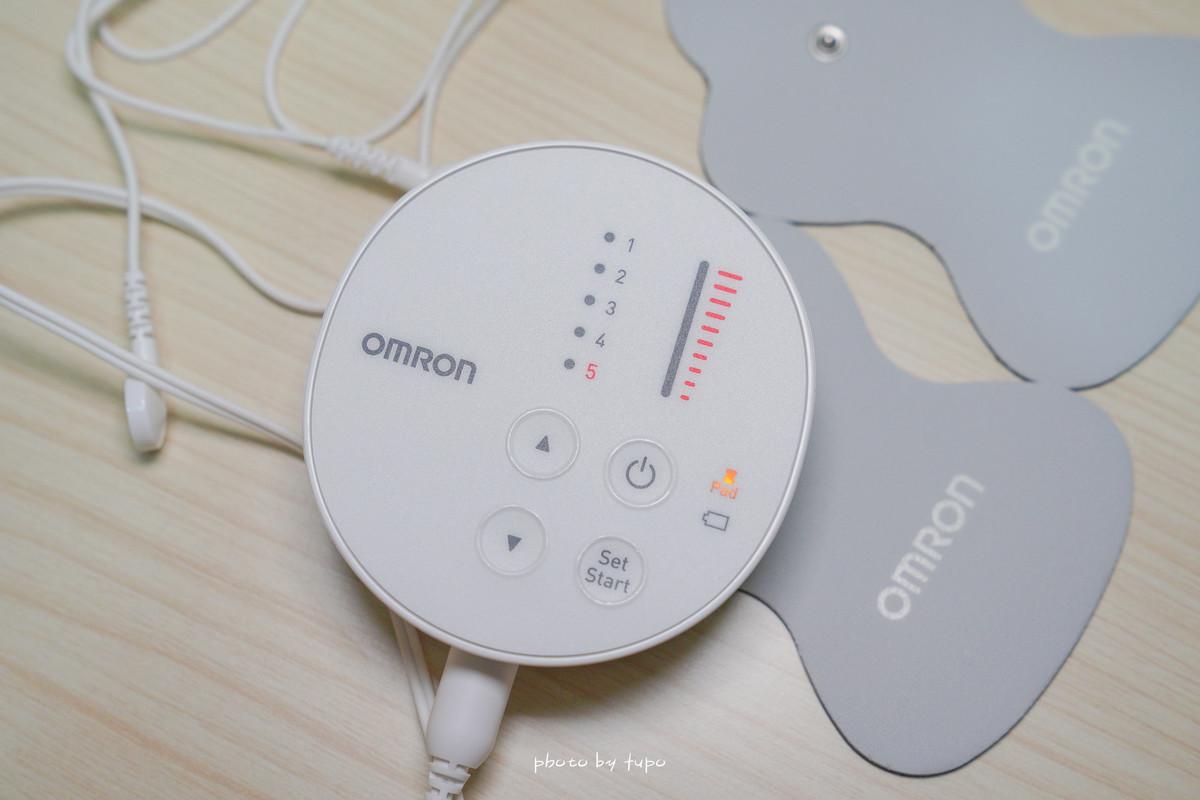 媽咪常備小幫手》日本製歐姆龍低週波治療器HV-F013:舒緩媽媽手.物理治療肌肉痠痛,小小一台方便攜帶,走到哪按到哪