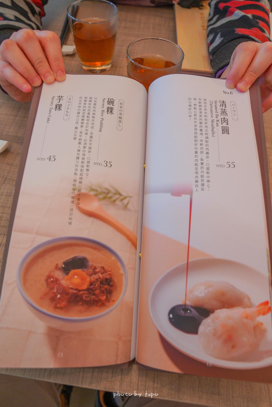 桃園銅板飯店美食 名人堂花園大飯店台灣美食小吃街 通通都是百元以下的銅板餐點~飯店等級,菜單,價位,不收服務費