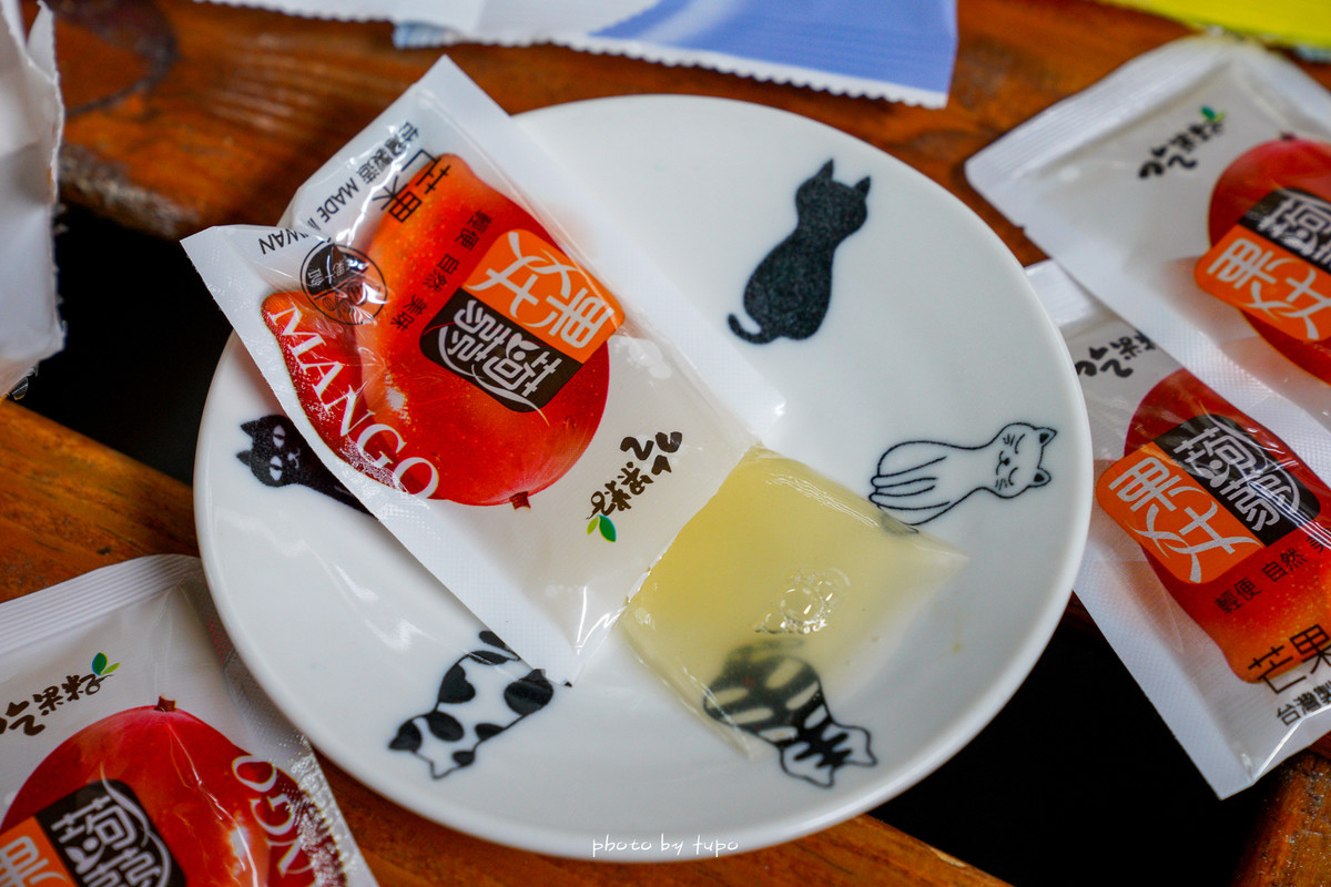 超好吃!小朋友超喜歡的銅板價小點心來囉~低卡低熱量,可以帶上飛機的水果伴手禮‼ 就像現榨果汁,八種口味一次滿足!無添加防腐劑消泡劑大人小孩都安心~