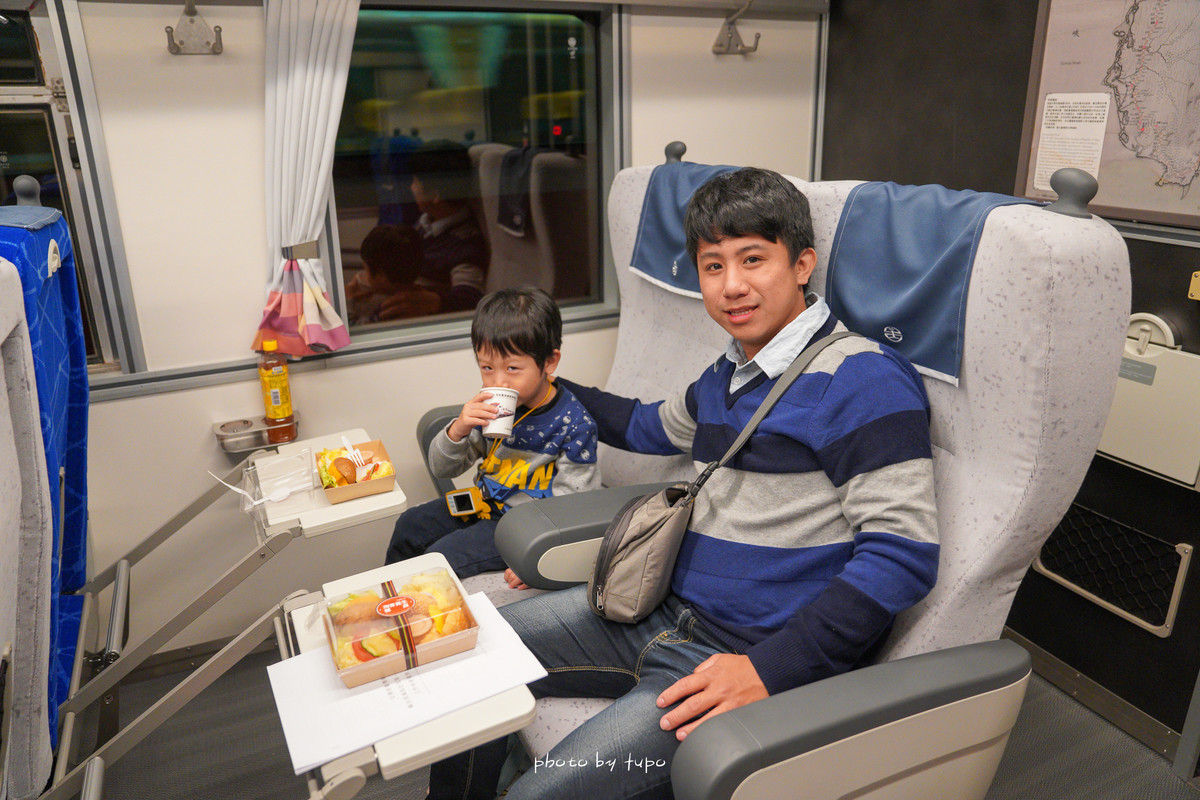 台灣鐵路旅行》台灣奢華鐵道之旅!鳴日號觀光列車:三大主題車廂,可以唱歌點心吧和大面景觀欣賞台灣之美