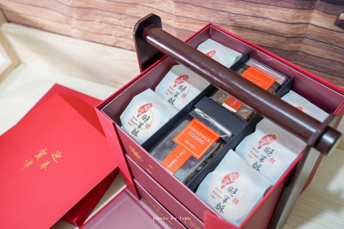 漢來美食》漢來豐悅禮盒.八款人氣糕點一次滿足,國宴旺來酥、香Q的黑糖桂圓年糕、紅色絲絨質感爆美,春節送禮首選