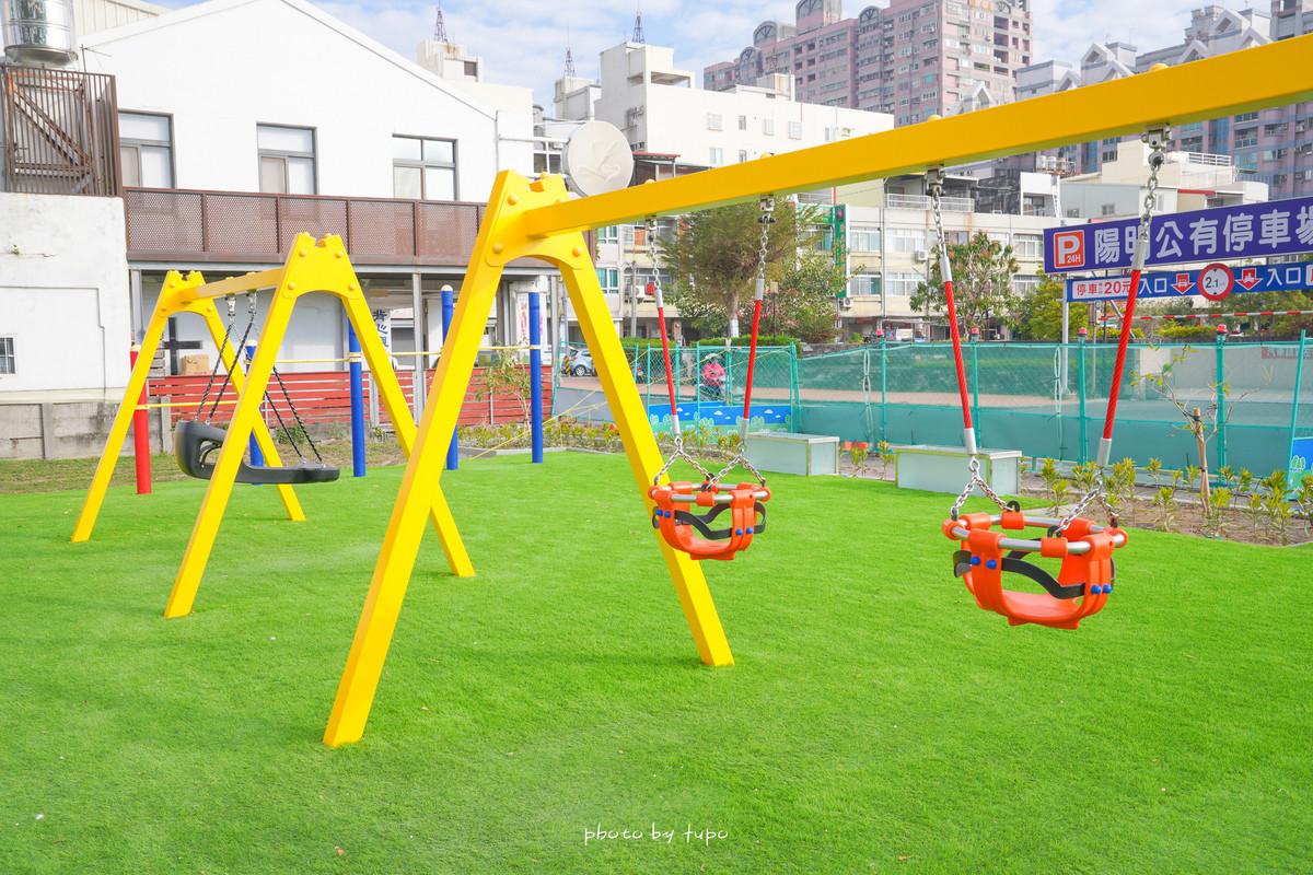 彰化特色公園》彰化市兒童公園大改版 ‼ 大放電的攀岩牆、攀爬網、樹洞、多人盪鞦韆、旋轉遊具、沙堆、玩水戲水池一次滿足。
