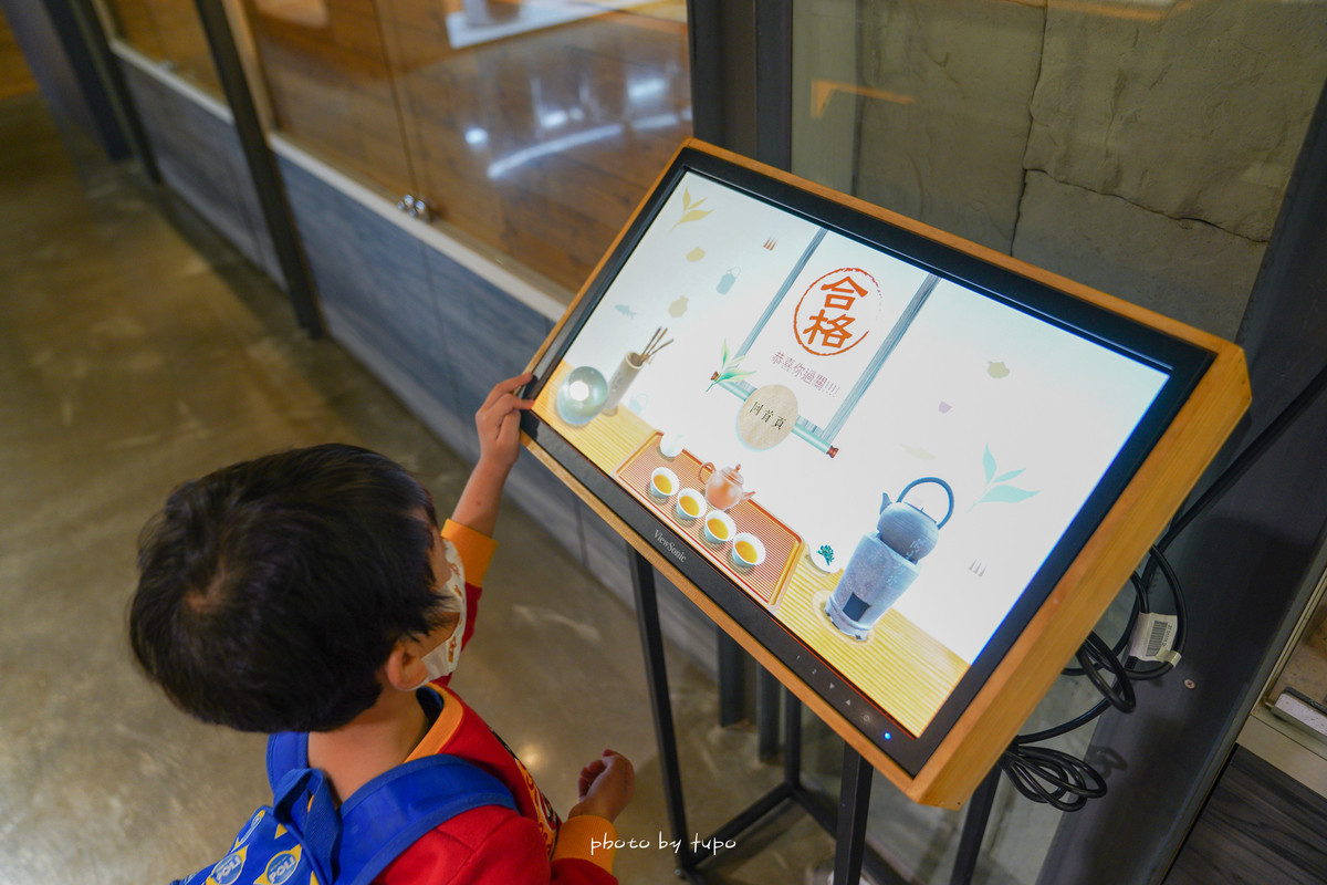 新北景點》坪林茶業博物館: 超美三公頃江南庭園.茶葉實驗室.多款親子共遊設施.製茶過程體驗好好玩!