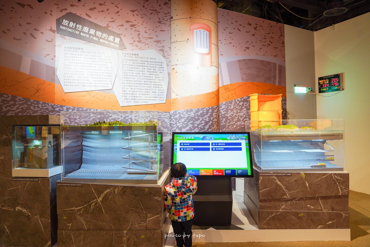 萬里室內景點 台電北部展示館:北海岸親子一日遊必玩景點、無敵美山海景觀景台、變身發電工人、可愛3D電影院、夏天還有好吃的冰棒~