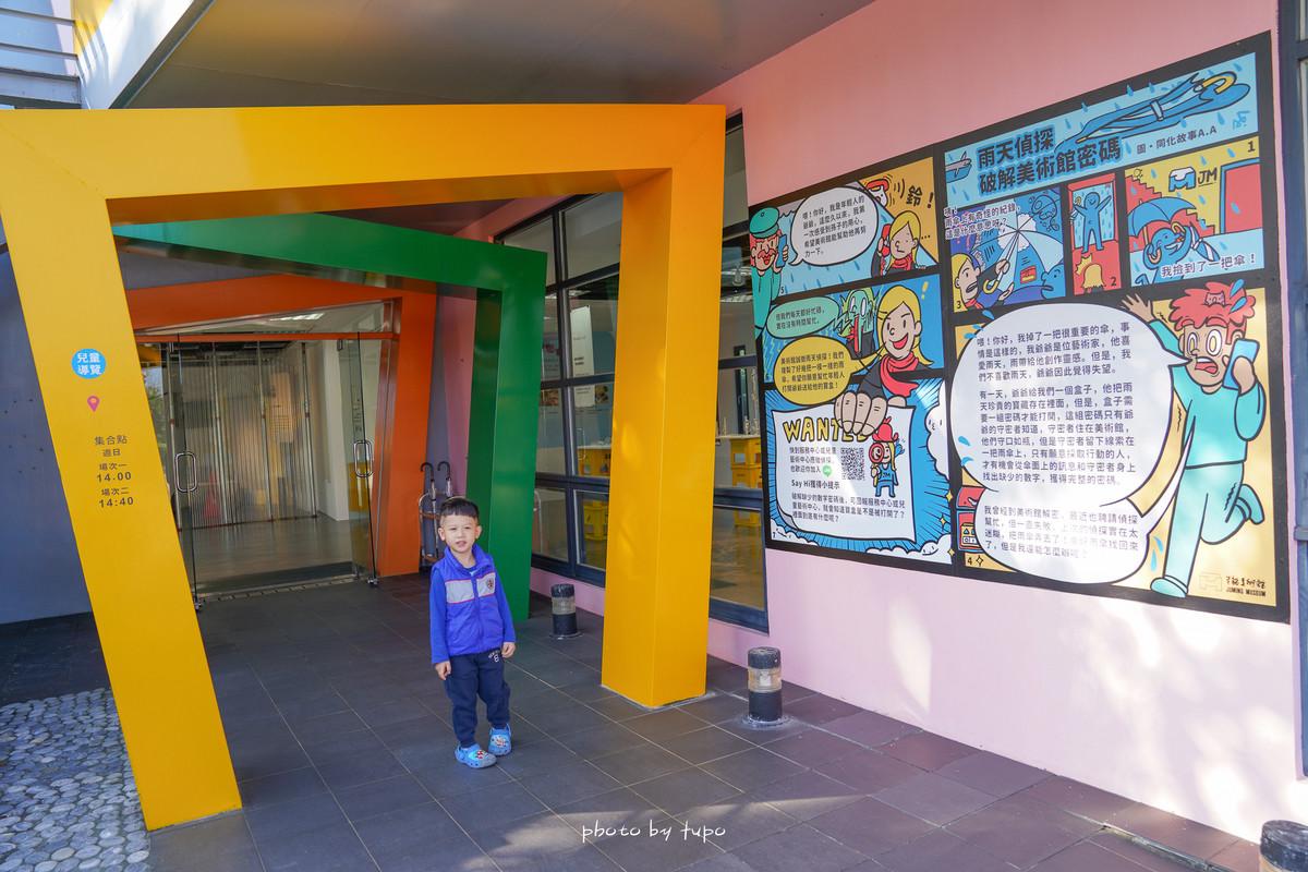 新北金山景點》朱銘美術館,二萬四千坪全台最大戶外美術館!山中玻璃屋、餵小鴨鴨、水畫牆,適合踏青放鬆景點