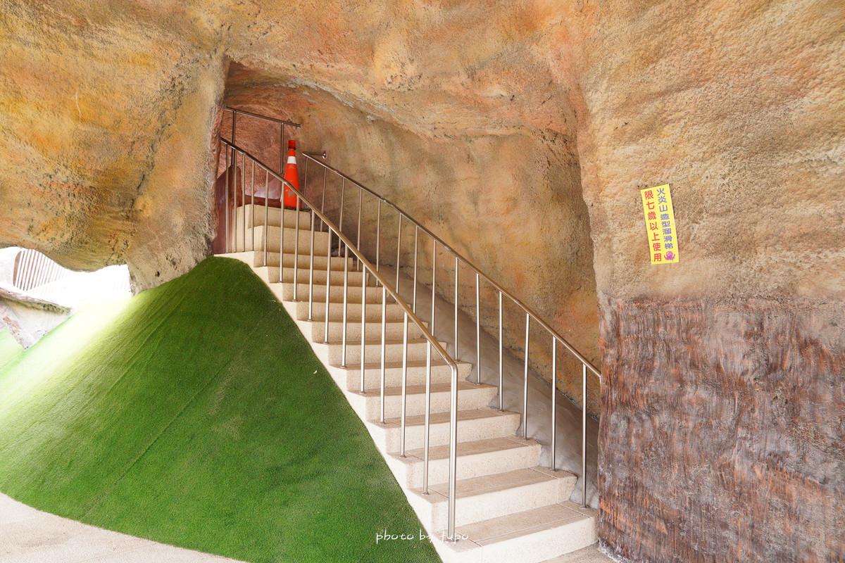 苗栗竹南景點》獅山親子公園-火炎山主題公園:火炎山溜滑梯、蘑菇屋、鳥巢鞦韆,玩沙玩水好好玩