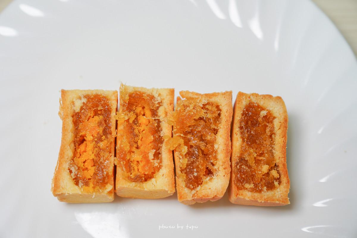 汐止伴手禮 派德鳳梨酥:不用跑外縣市就有現烤的鳳凰酥.鳳梨酥一次滿足,帶點蛋黃香好過癮~熊貓外送超方便!!