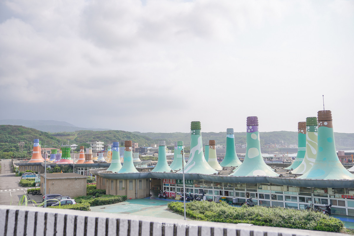 北海岸新打卡點 富基漁港一日遊~超可愛❤ ‼ #雲朵繽紛圈圈漁港~ 網美新打卡點~ 還有可愛的海盜船溜滑梯~😃