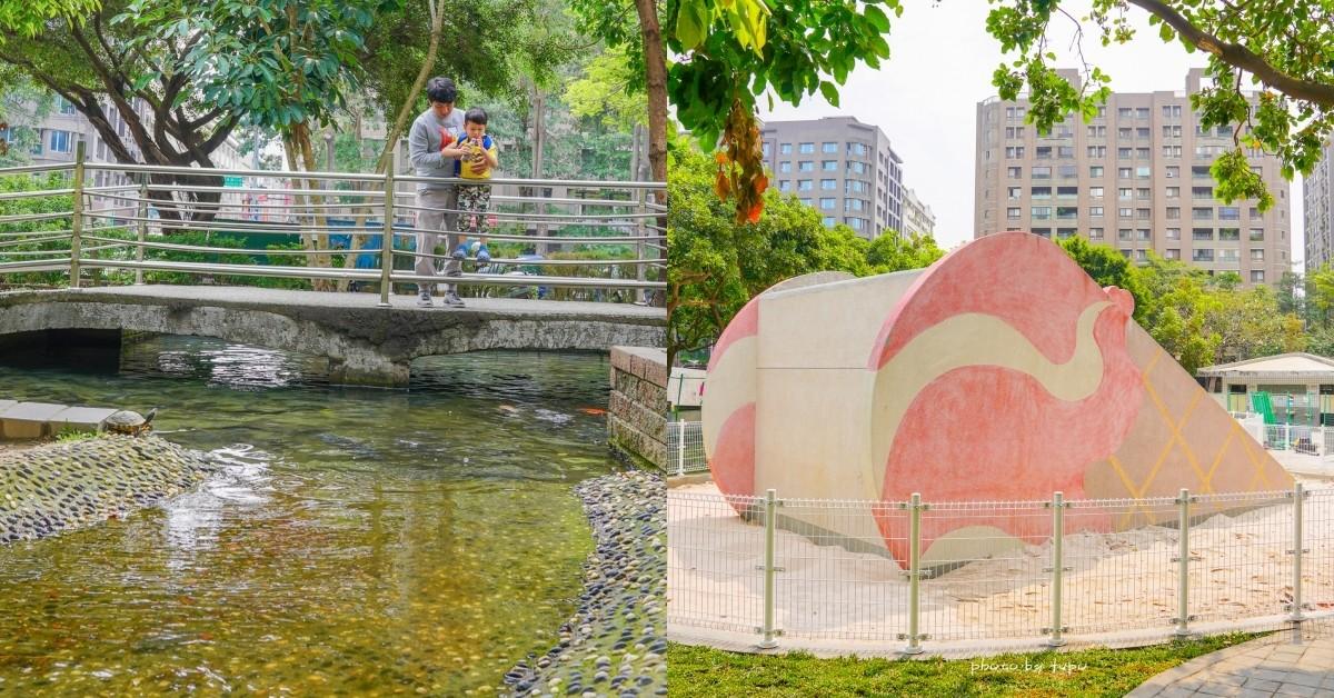 即時熱門文章:台中西屯|福星公園~市區內的冰淇淋公園🍦玩水、餵魚、玩沙、攀爬區、粉紅小火車、平衡木,逢甲夜市附近的親子景點~