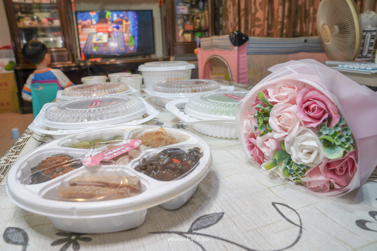 台北母親節大餐免費外送,典華母親節大餐宅在家吃六道經典名菜,主廚現煮直送免加熱直接吃,安心在家慶祝母親節~