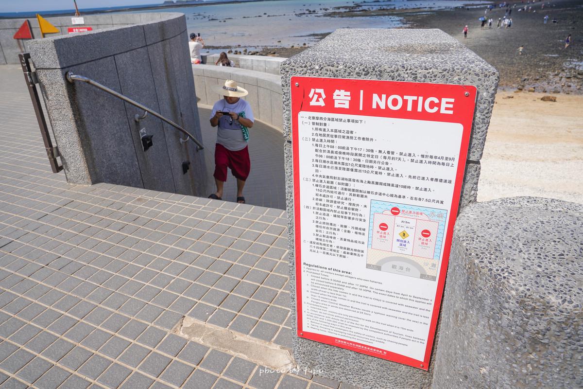 澎湖必訪景點:奎壁山地質公園(摩西分海)~須注意潮汐(建議放行前20分抵達),才可以拍出最美分海實況。