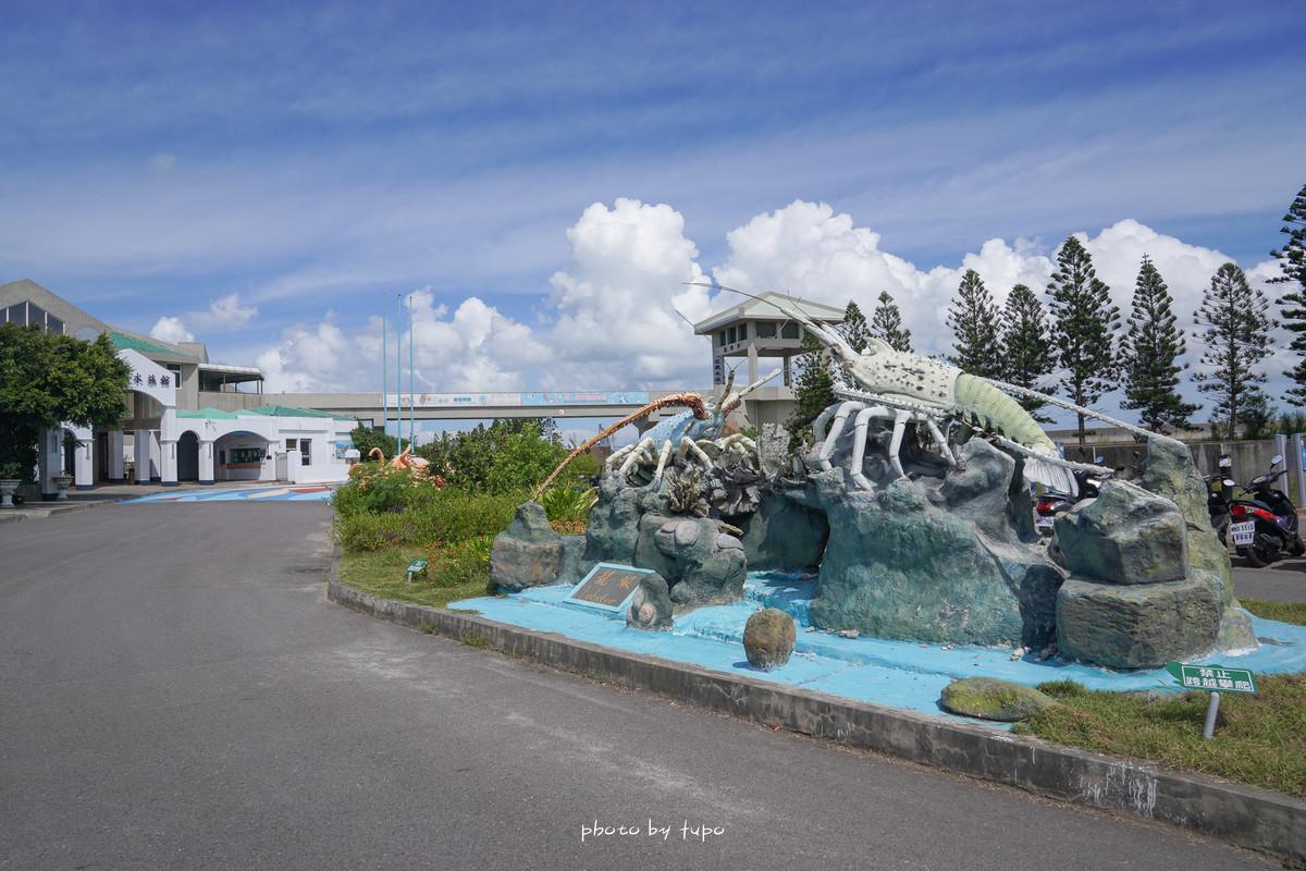 澎湖親子景點》澎湖水族館 三大必玩:海底隧道、大池餵食秀、觸摸池,二層樓超好拍海洋造景、帶小朋友千萬別錯過~