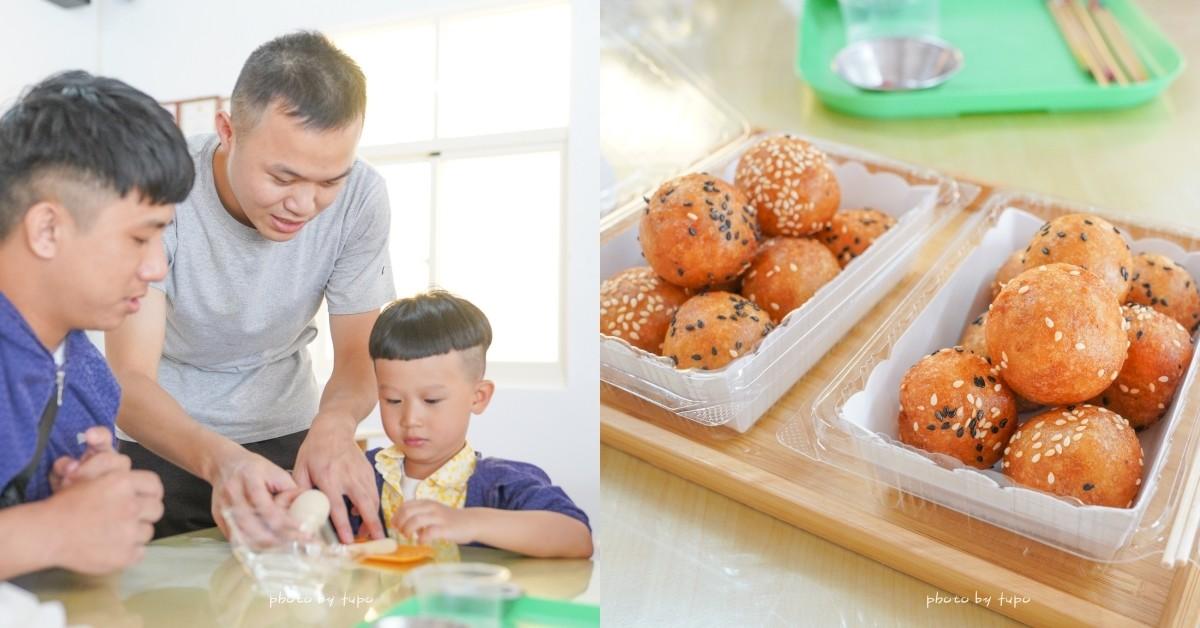 澎湖親子景點「澎福古棗味」: 超好玩的小烏龜DIY、炸棗DIY,超大氣一整盤試吃品,一邊吃一邊做,消暑飲品銅板價~ @小腹婆大世界