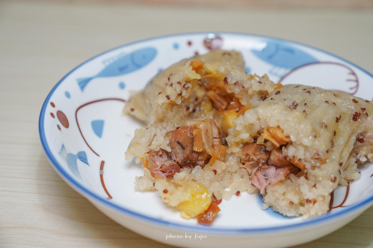 漢來端午肉粽禮盒已完售,剩下的只有照片回味了..想要吃只能等明年